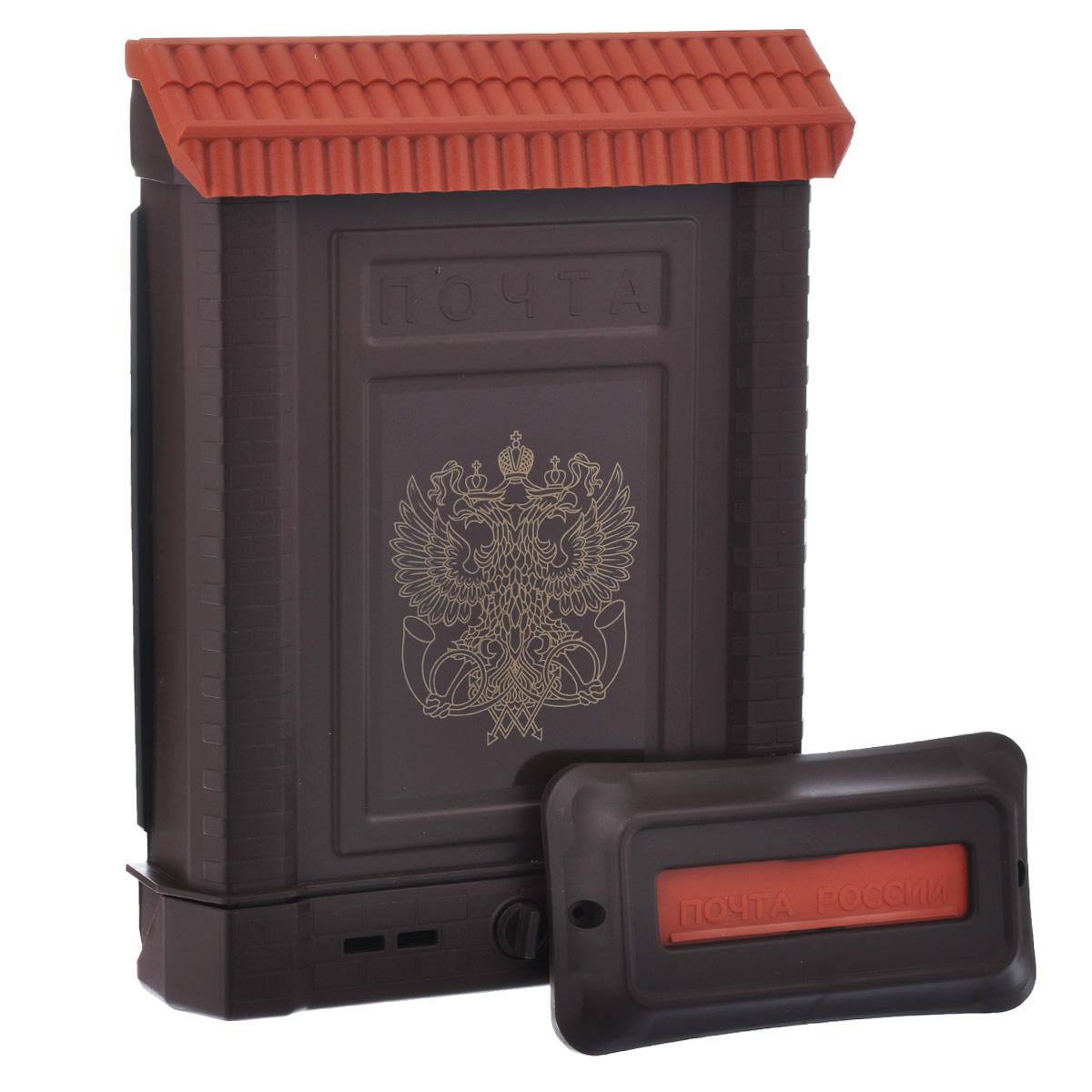 Ящик почтовый, пластиковый ПРЕМИУМ коричневый герб внутренний (7088)