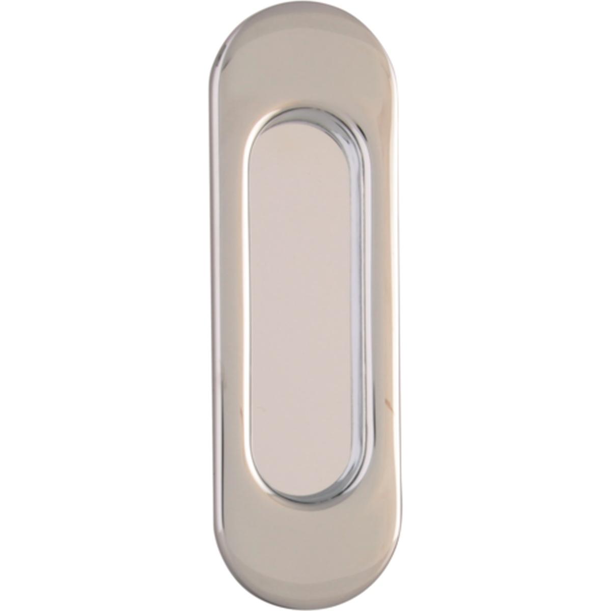 Ручка для дверей купе 2821 матовый хром СИРИУС (7593)