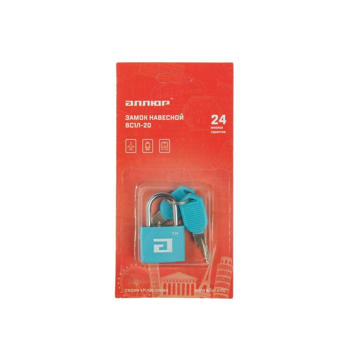 Замок навесной АЛЛЮР ВС 1Л-20 голубой для чемоданов (9600)