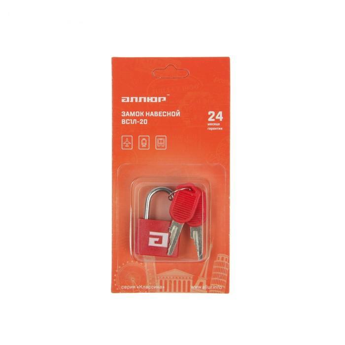 Замок навесной АЛЛЮР ВС 1Л-20 красный для чемоданов (9601)
