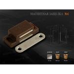 Защелка магнитная № 4 (42 мм),коричневая Нора-М 9495