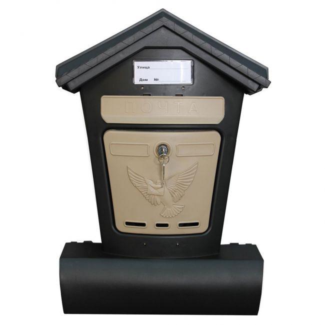 Ящик почтовый ЭЛИТ черный с бежевым пластиковый (9063)